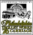co logo - 76 Carriage Company